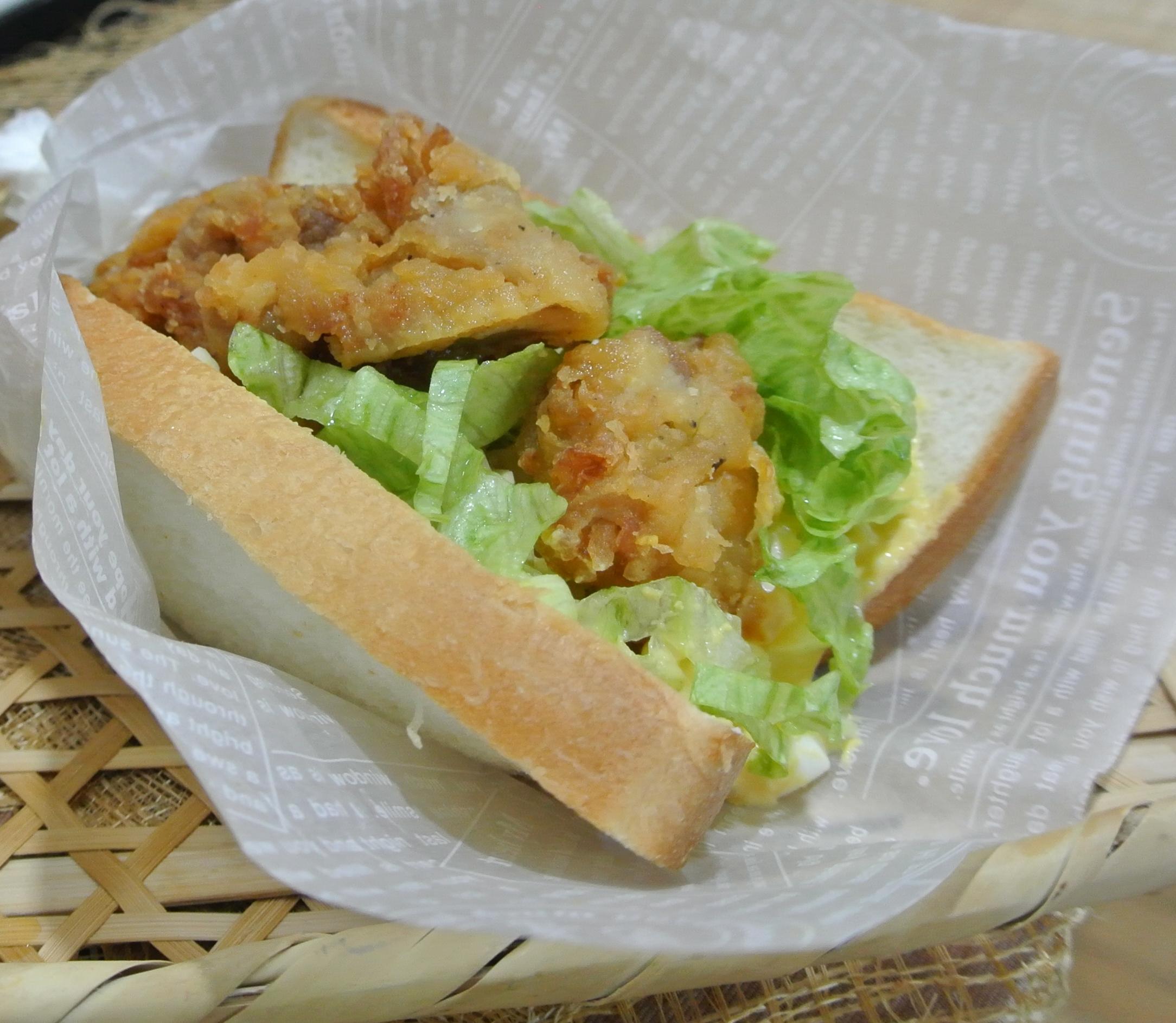 gourmet-sandwich-1.jpg