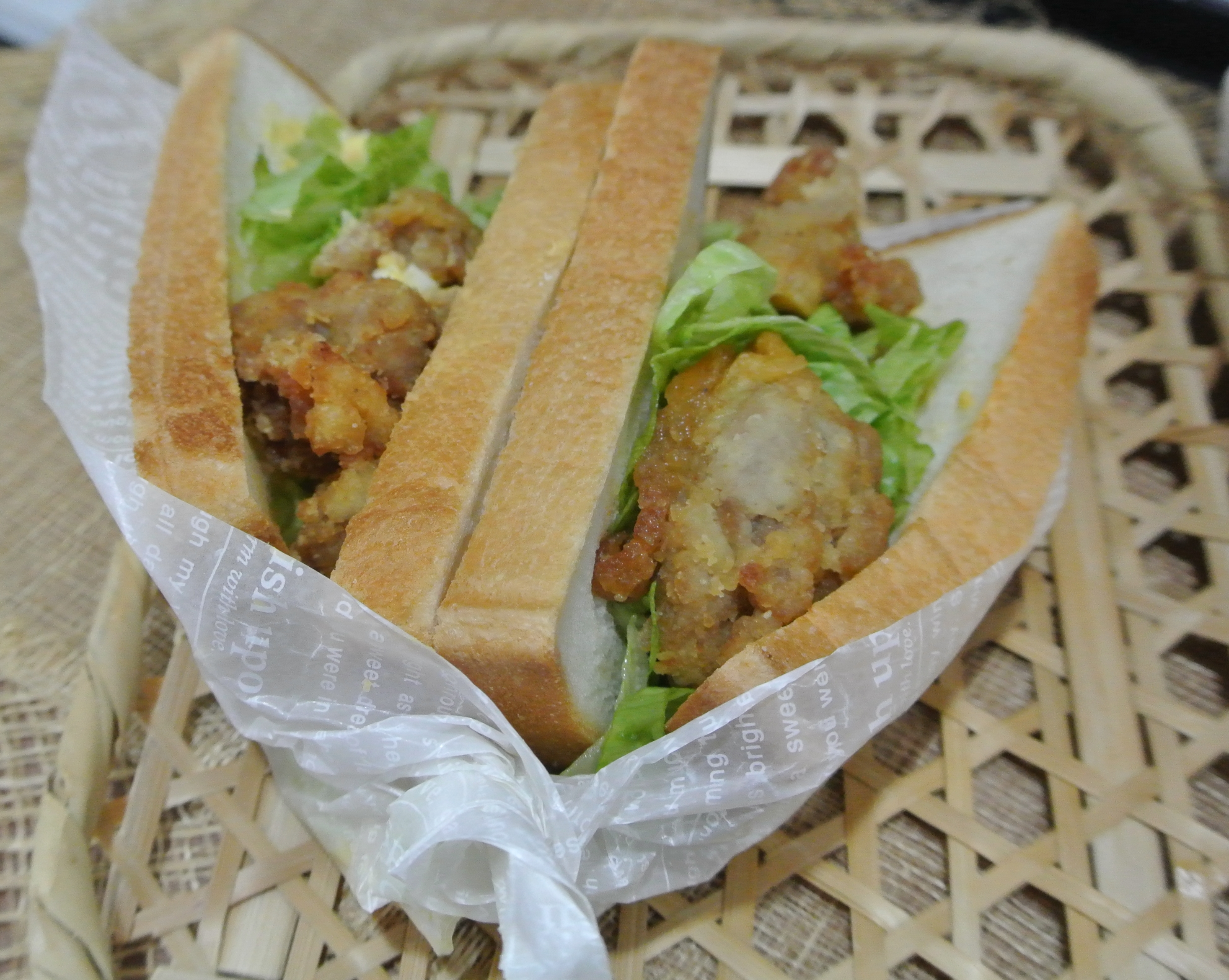 gourmet-sandwich-4.jpg