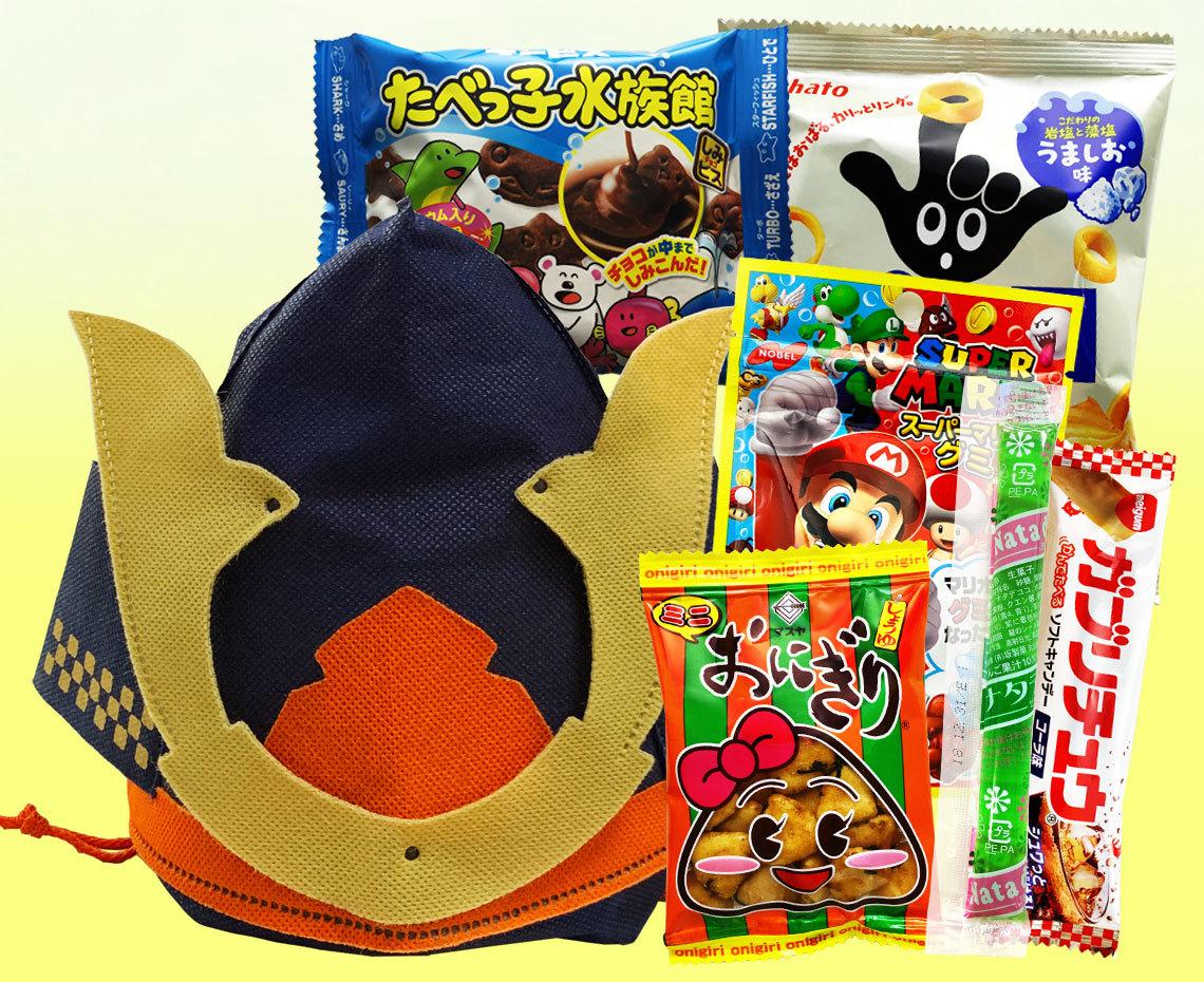 こどもの日お菓子詰め合わせ~兜~