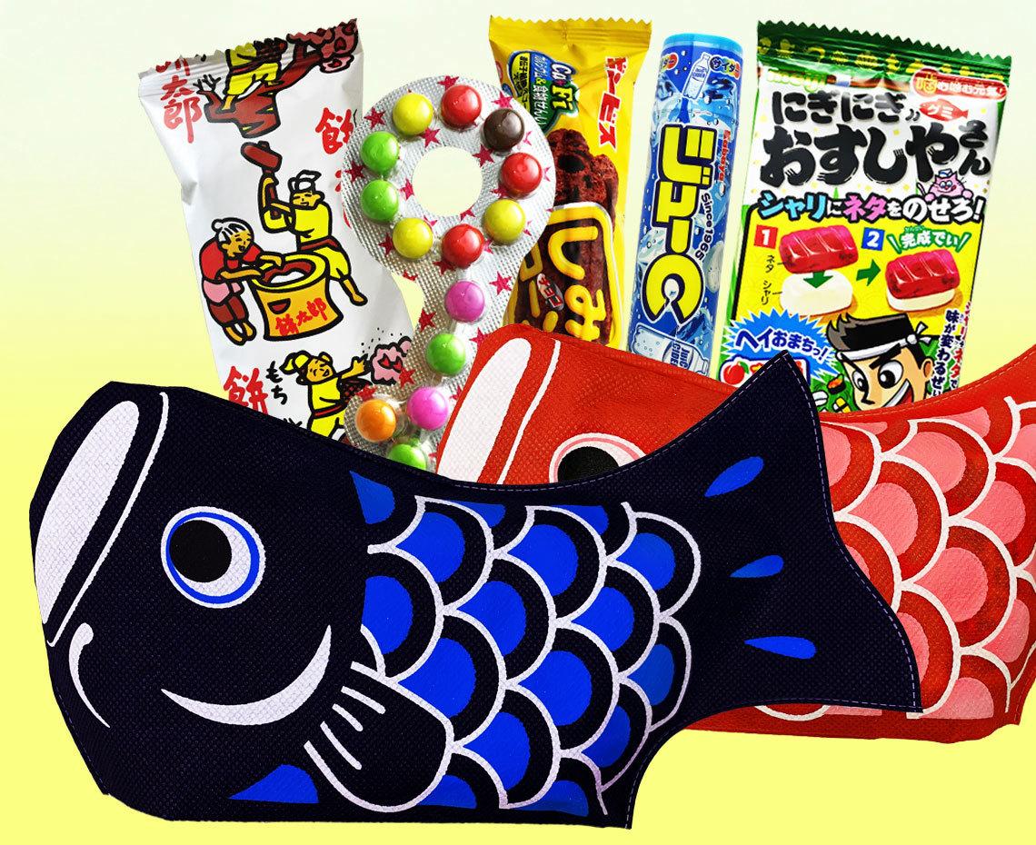こどもの日お菓子詰め合わせ~こいのぼり~