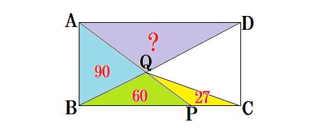 1305-長方形内三角形0