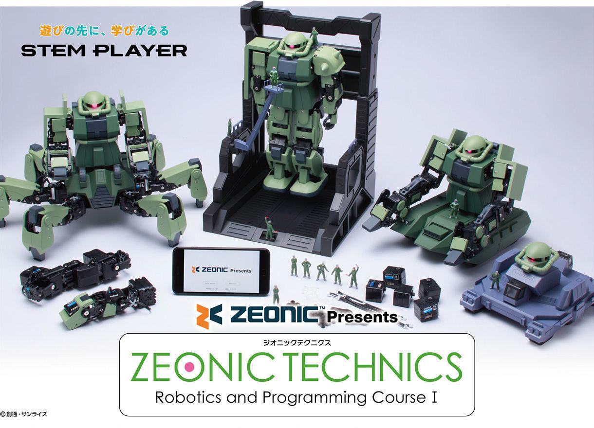 20190613_zeonic_technics_c1_01_pc.jpg