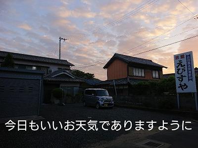 he11-7c-02.jpg