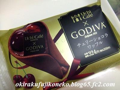 GODIVAチェリー1