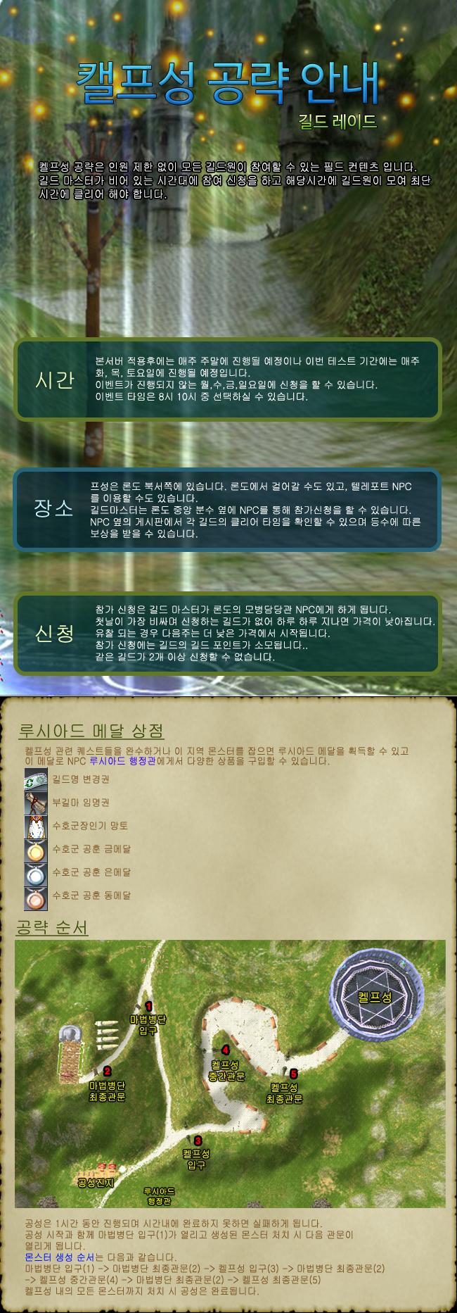 kelp_notice.jpg