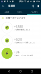 Screenshot_20190405-173622.png