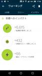 Screenshot_20190407-172634.png