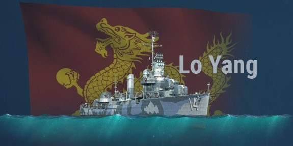 World og Warships3