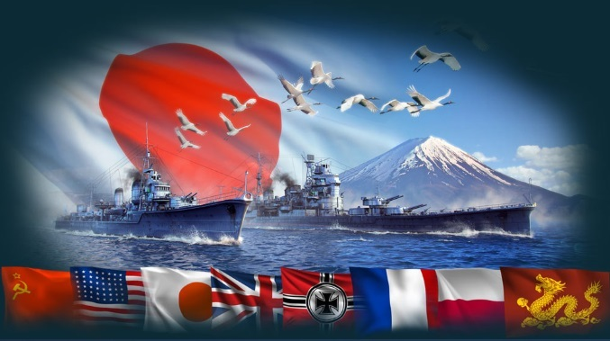 World og Warships7