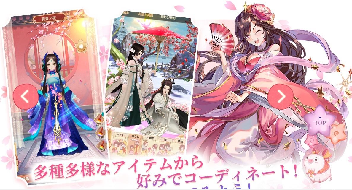謀りの姫4