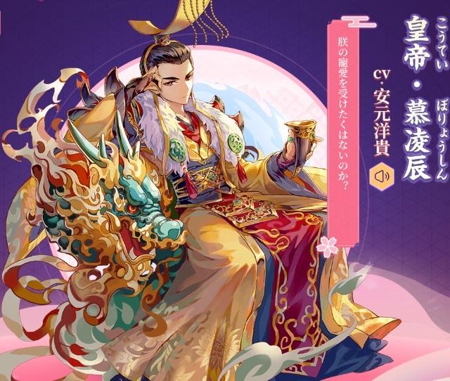 謀りの姫7