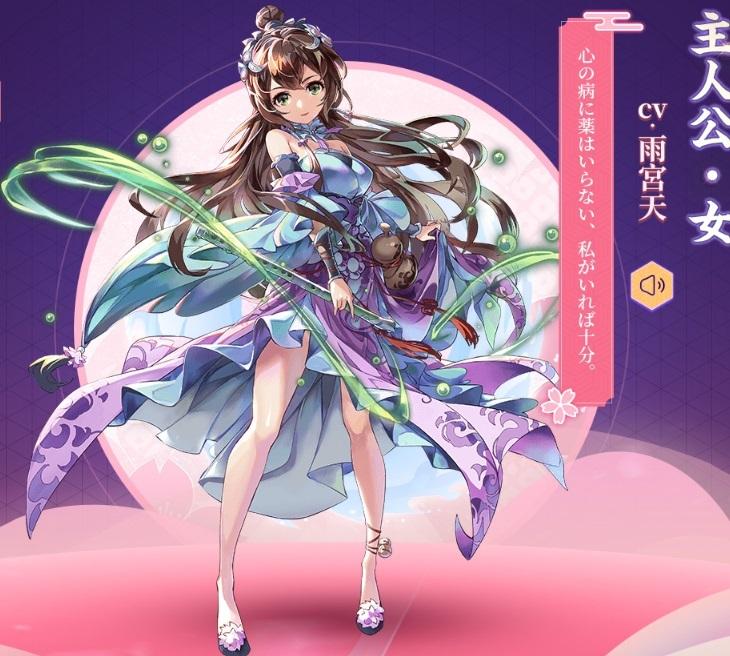 謀りの姫8