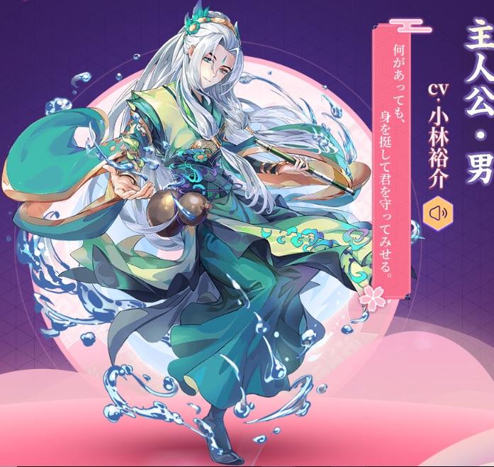 謀りの姫10