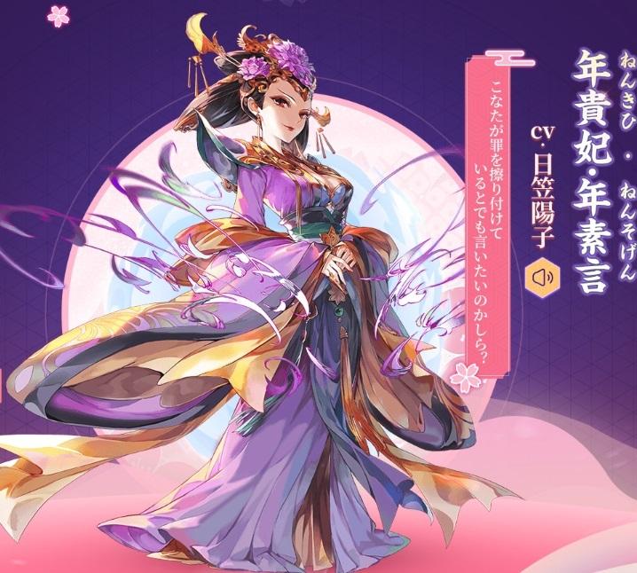 謀りの姫12
