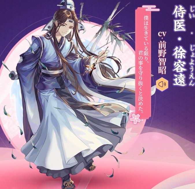 謀りの姫13