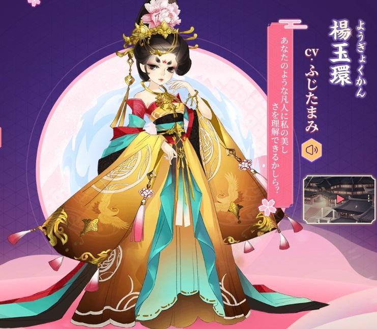 謀りの姫18