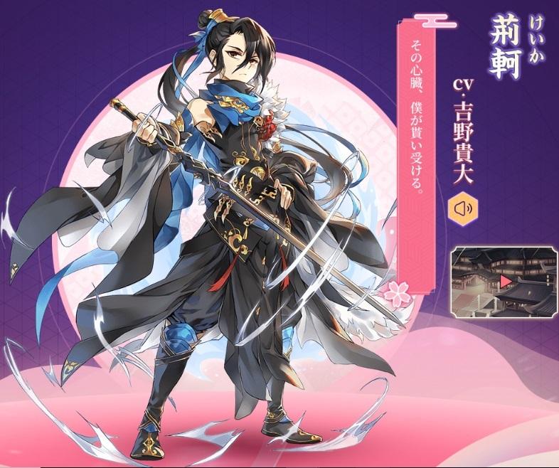 謀りの姫20