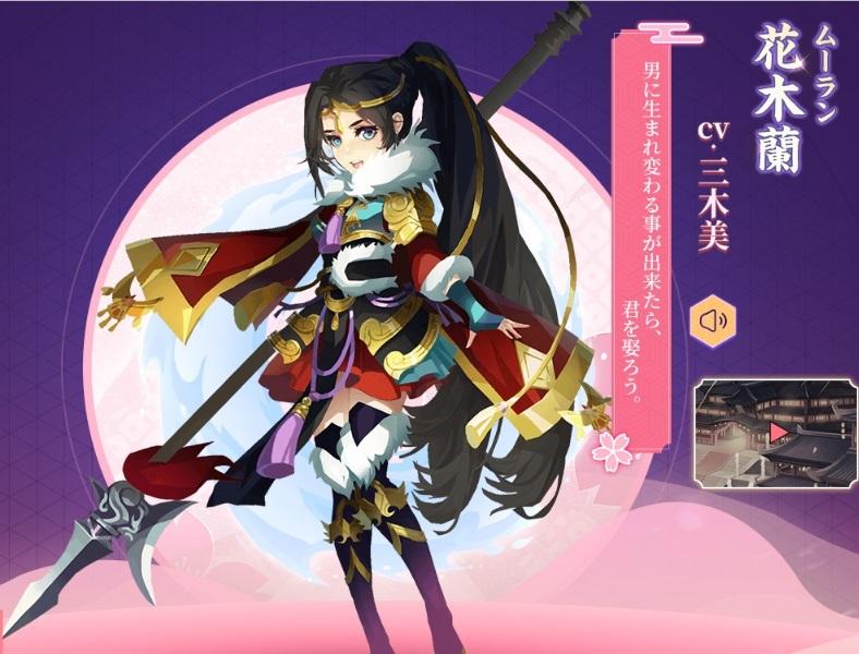 謀りの姫22