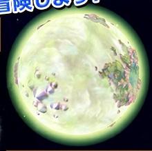 星のドラゴンクエスト2