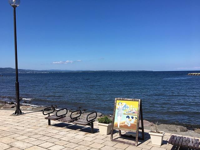20190624海浜2