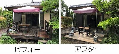 IMG_7046-1.jpg