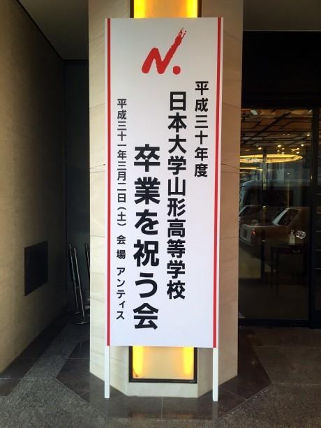 20190307祝う会 (1)