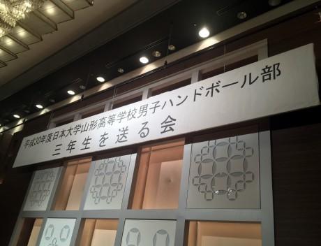 20190213送る会 (1)