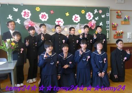 20190329卒業式 (1)