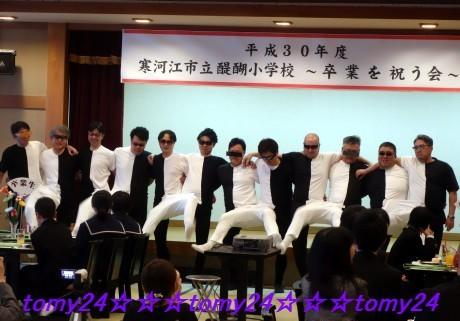 20190329卒業式 (8)