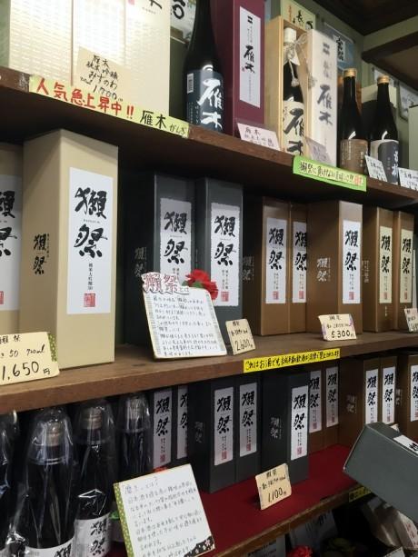 20190412松下村塾 (7)
