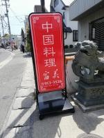 AsagiriFumei_001_org.jpg