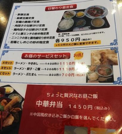 AsagiriFumei_002_org.jpg