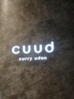 CuudHanedaAP_001_org.jpg