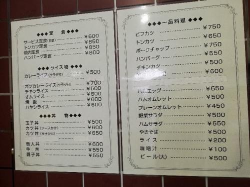 FukufukuShimosyoku_000_org.jpg