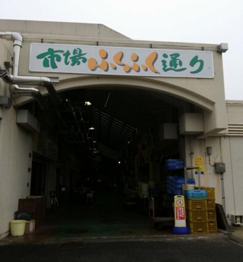 FukufukuShimosyoku_009_org.jpg