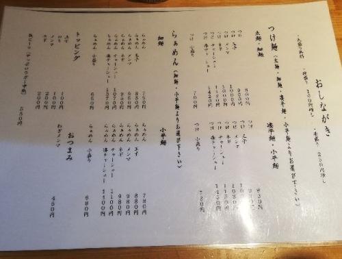 GifuRikidou_001_org.jpg