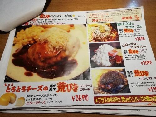 HelloKidTaihei_002_org.jpg
