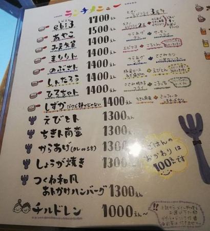 HimejiAnase_001_org.jpg