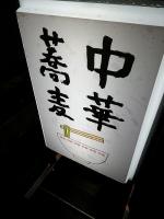 Hongo3Nishino_001_org.jpg