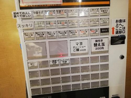 Hongo3Nishino_002_org.jpg