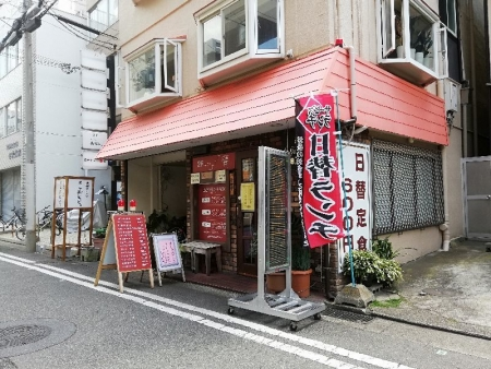 HyogoKobe1_000_org.jpg