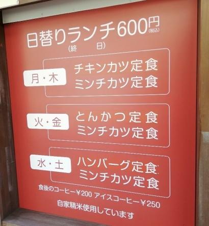 HyogoKobe1_001_org.jpg