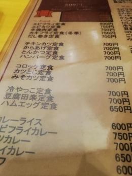 HyogoKobe1_010_org.jpg