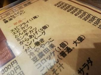 HyogoKobe1_011_org.jpg