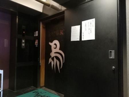 IsehiroGinza_001_org.jpg