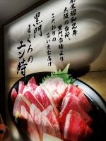 ItamiAP_Entoki_001_org.jpg