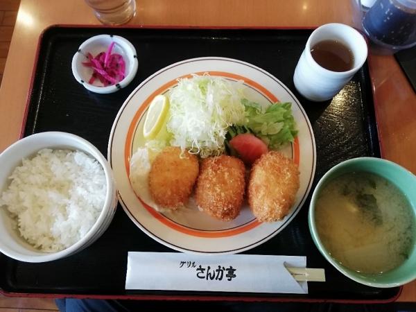 KakamigaharaSankatei_003_org.jpg