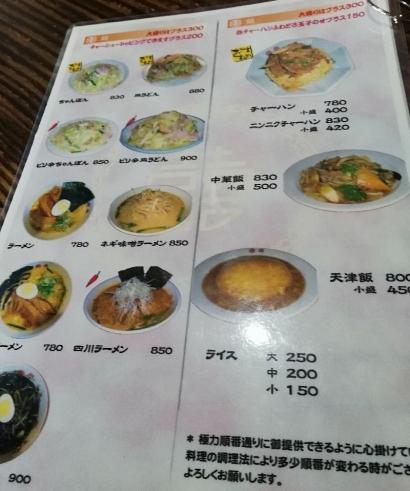 KasugaiEnya_002.jpg