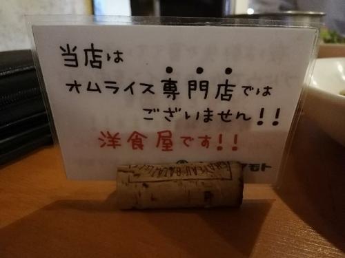 KayashimaYamamoto_002_org.jpg