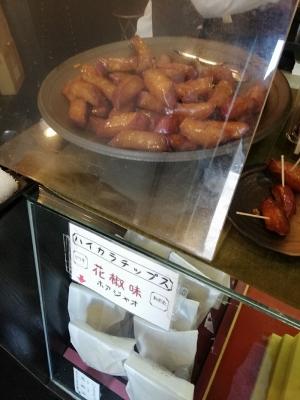 KichiimoKakuozan_002_org.jpg